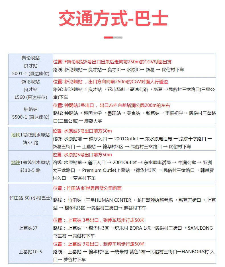 简体-(1)_16.png