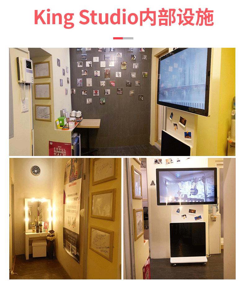 简体_06.png