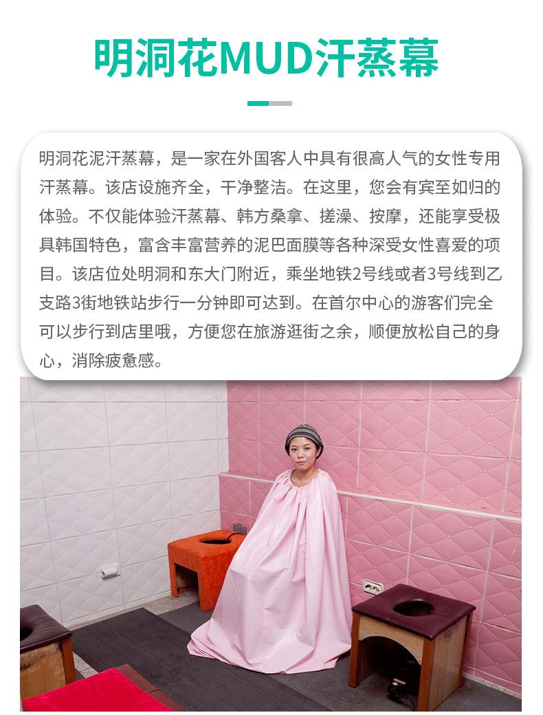 简体_01.png