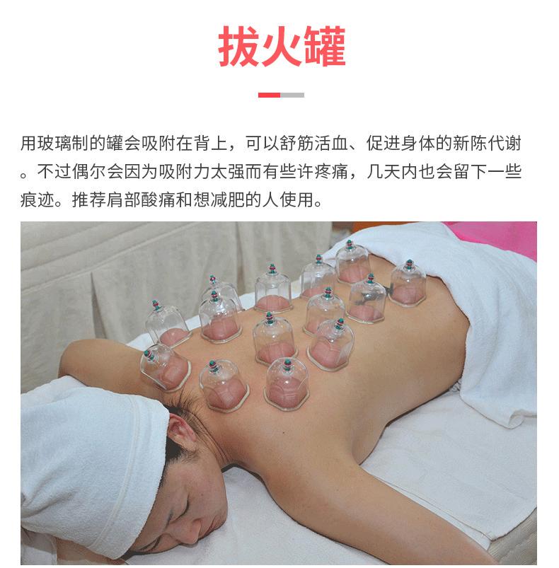 简体_07.png
