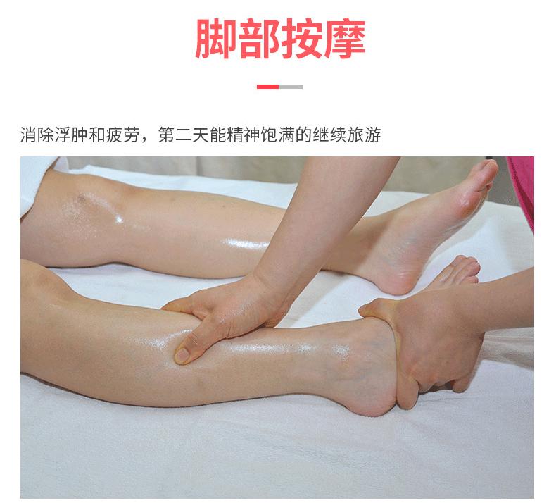 简体_08.png