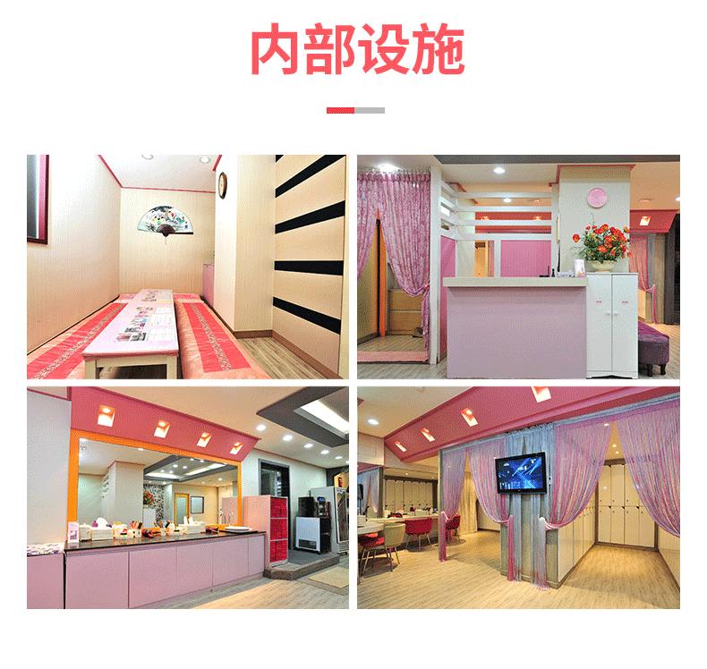 简体_10.png