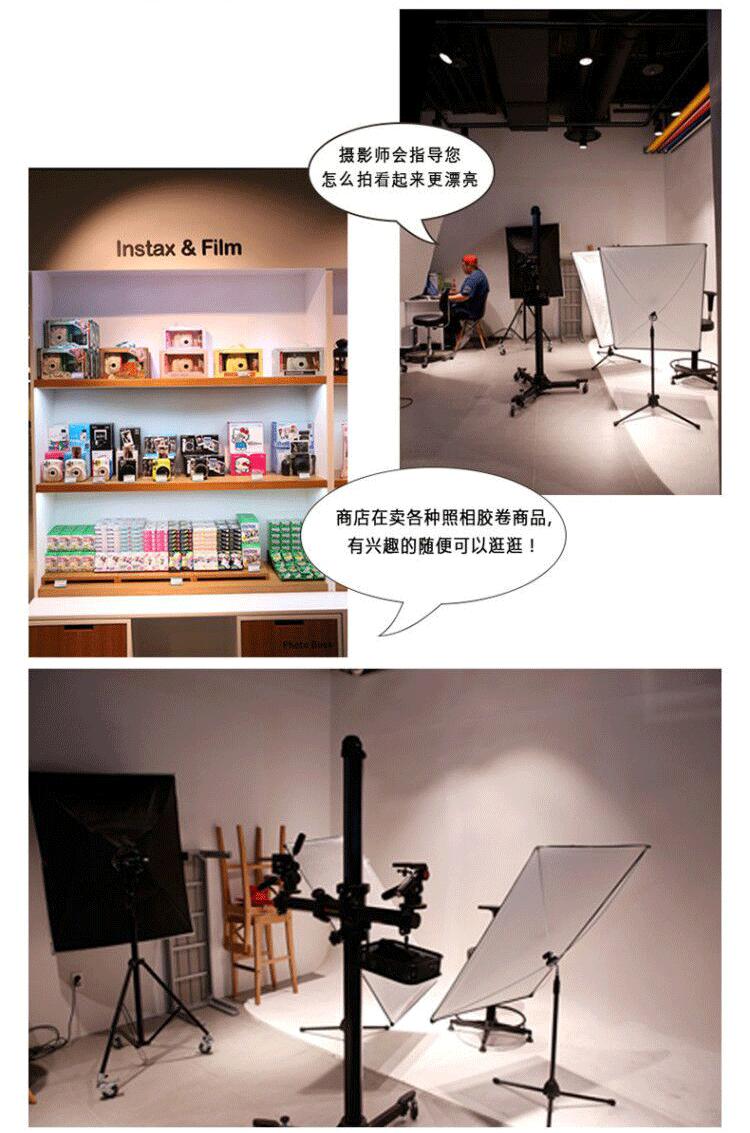 简体_05.png
