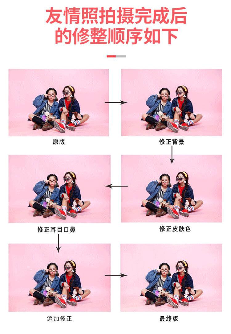 简体_09.png
