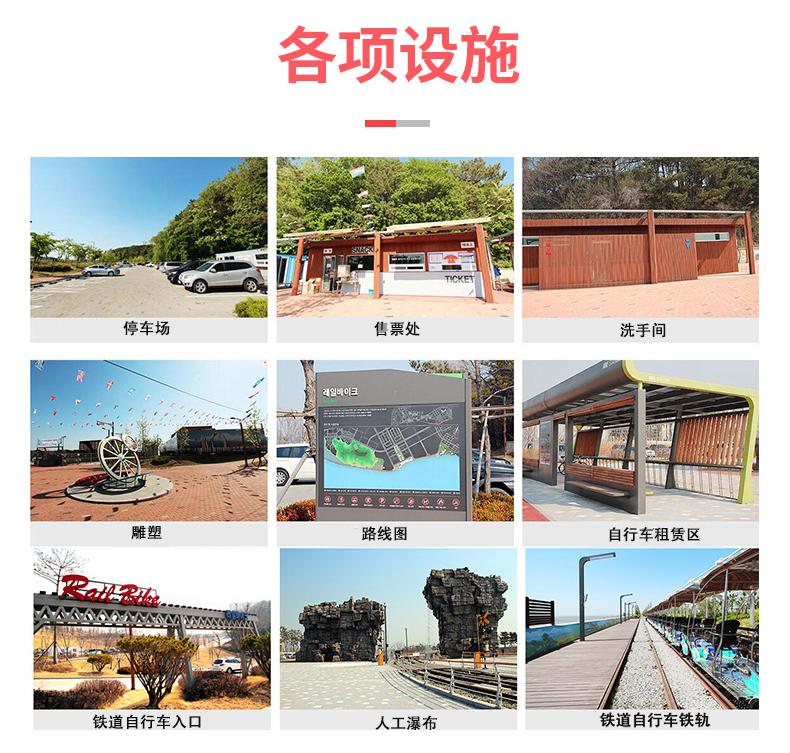 仁川永宗岛海边铁道自行车_06.jpg