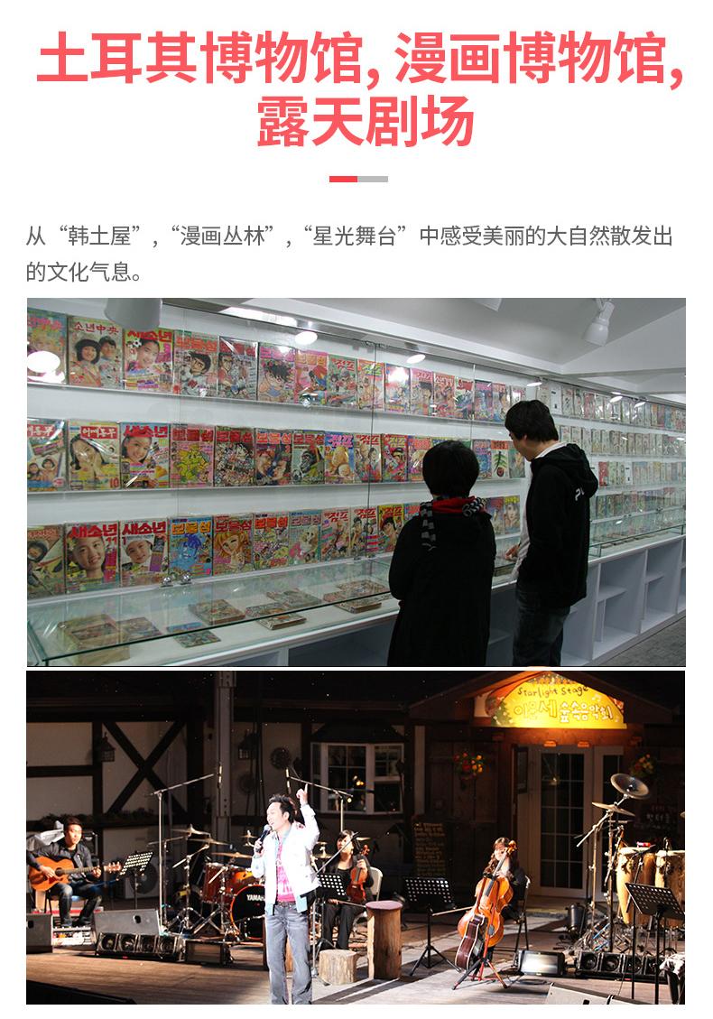 平昌香草王国农园_07.jpg