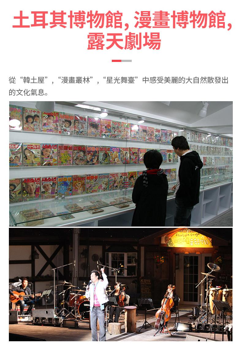 平昌香草王國農園繁_07.jpg