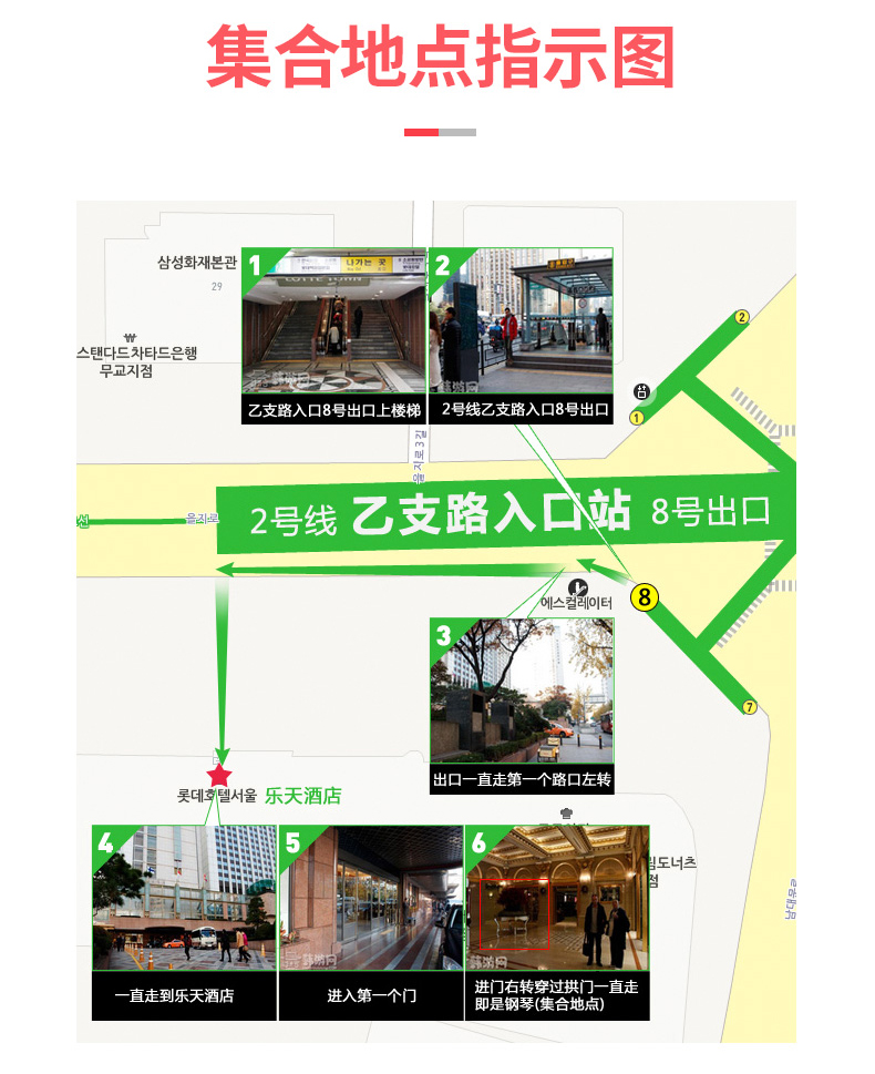 简体_07.jpg