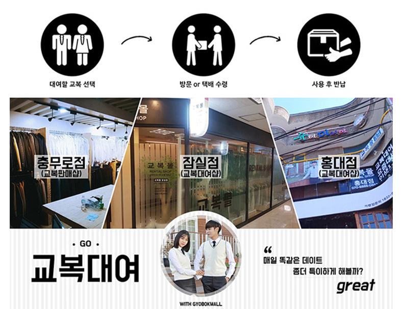 首尔韩式校服租赁(弘大店)-详情页_05.jpg