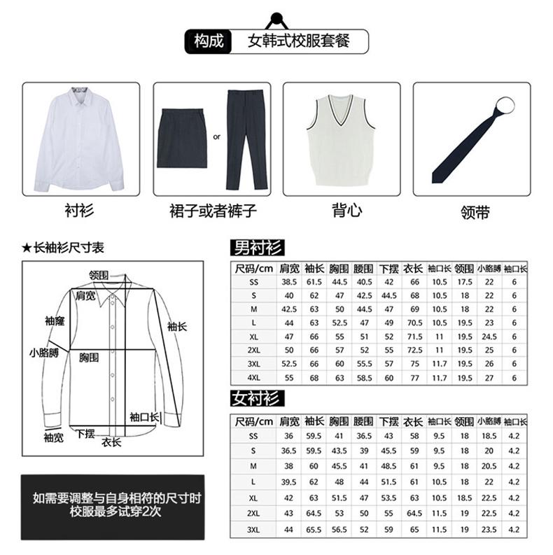 首尔韩式校服租赁(弘大店)-详情页_14.jpg