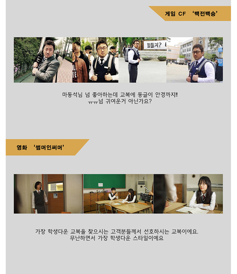 首尔韩式校服租赁(弘大店)-详情页_18.jpg