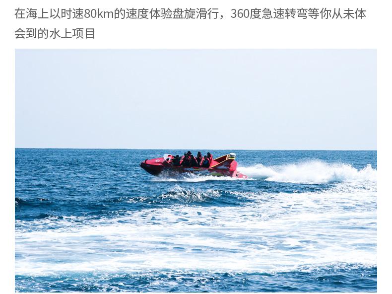 济州岛WORLD-JET喷气观光游艇_04.jpg