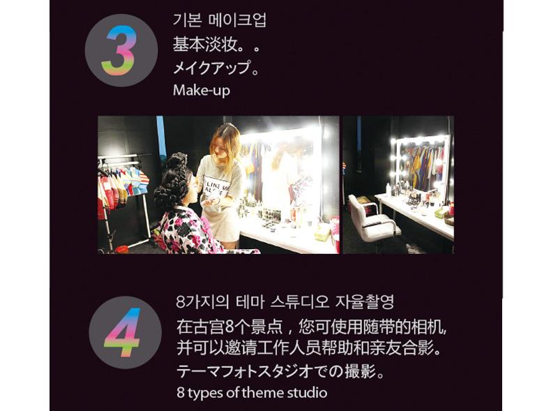 古宮韓服體驗繁_03.jpg