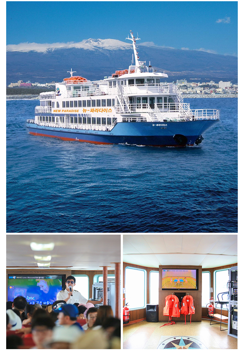 济州岛西归浦游览船-详情页_02.jpg