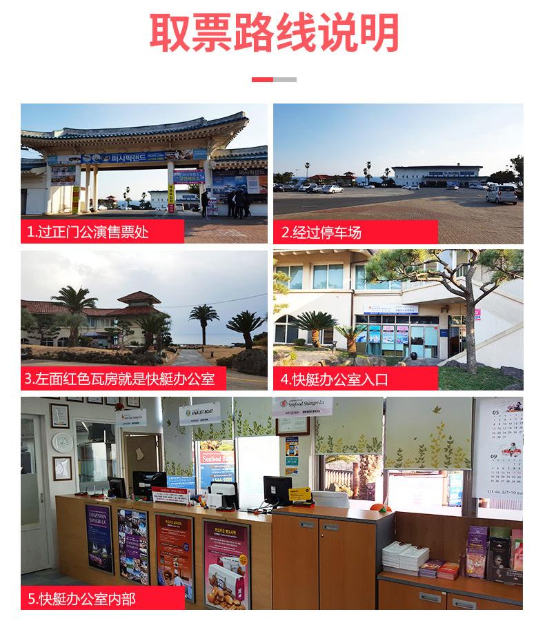 济州岛VIVA潜水快艇_08.jpg