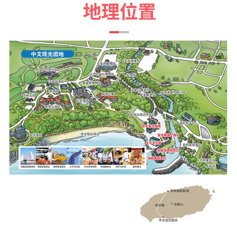 济州岛VIVA潜水快艇_09.jpg