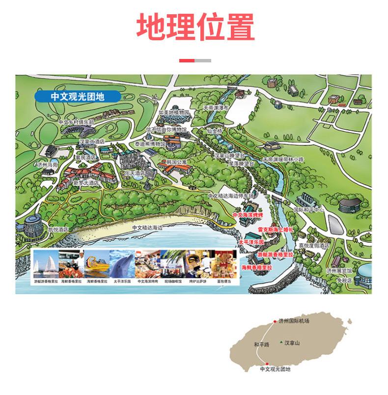 濟州島VIVA潛水快艇繁_09.jpg