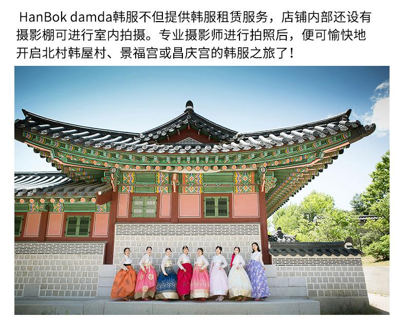 仁寺洞HanBok-damda韩服租赁22.jpg
