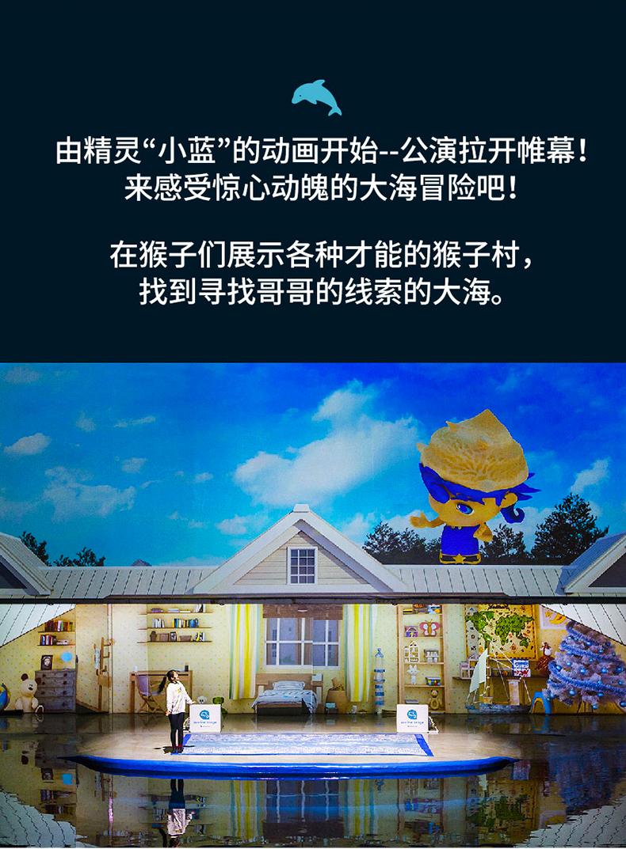 太平洋乐园动物表演详情_03.jpg