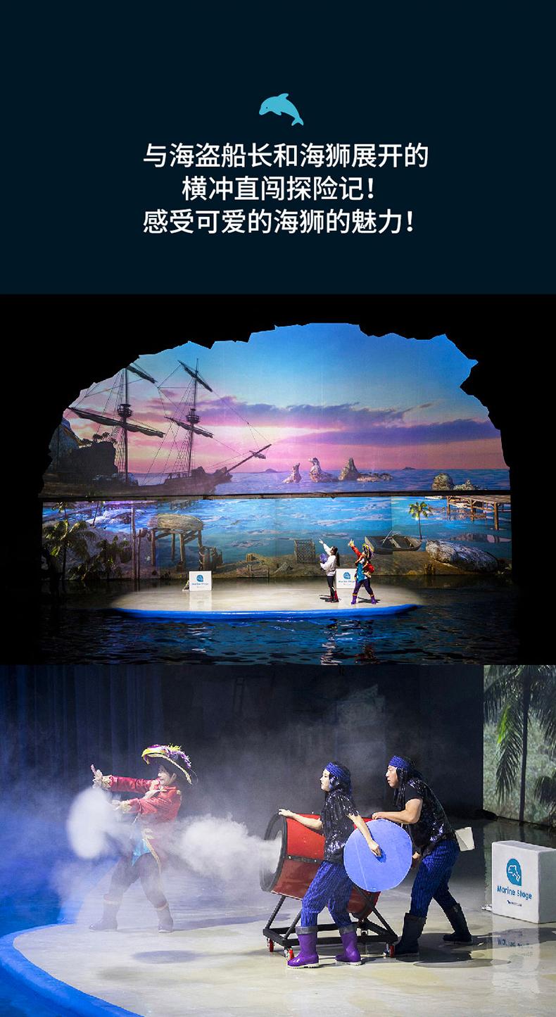 太平洋乐园动物表演详情_05.jpg