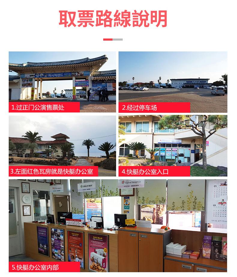 香格里拉遊艇繁-(1)_05.jpg