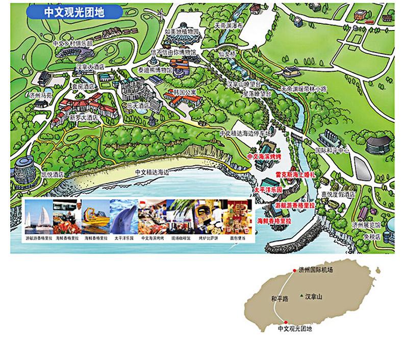 香格里拉遊艇繁-(1)_07.jpg