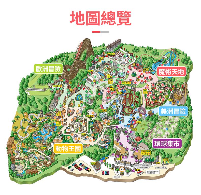愛寶樂園-詳情頁繁體_02.jpg