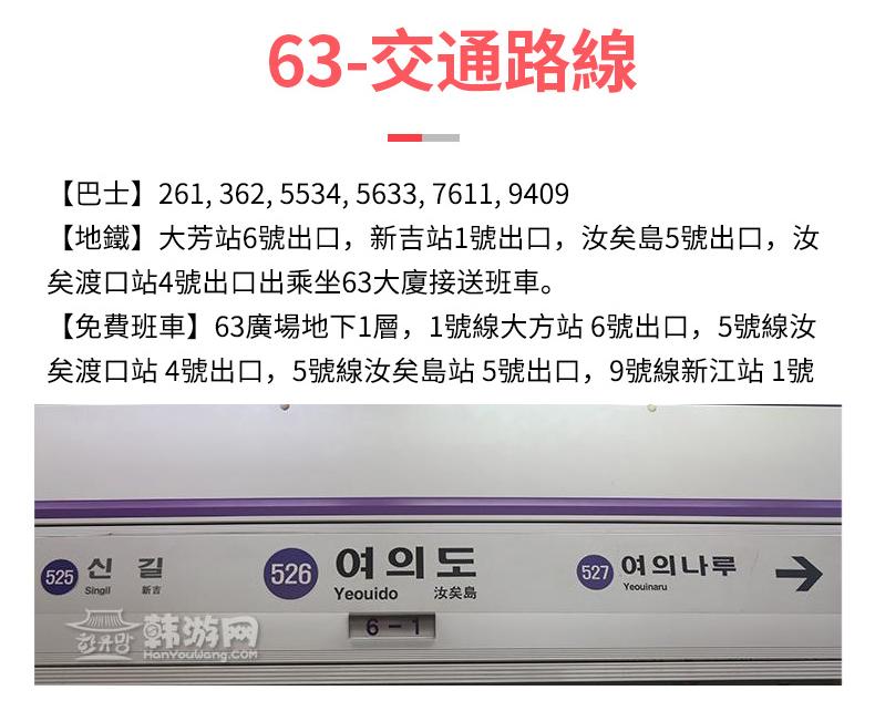 63大廈繁_14.jpg
