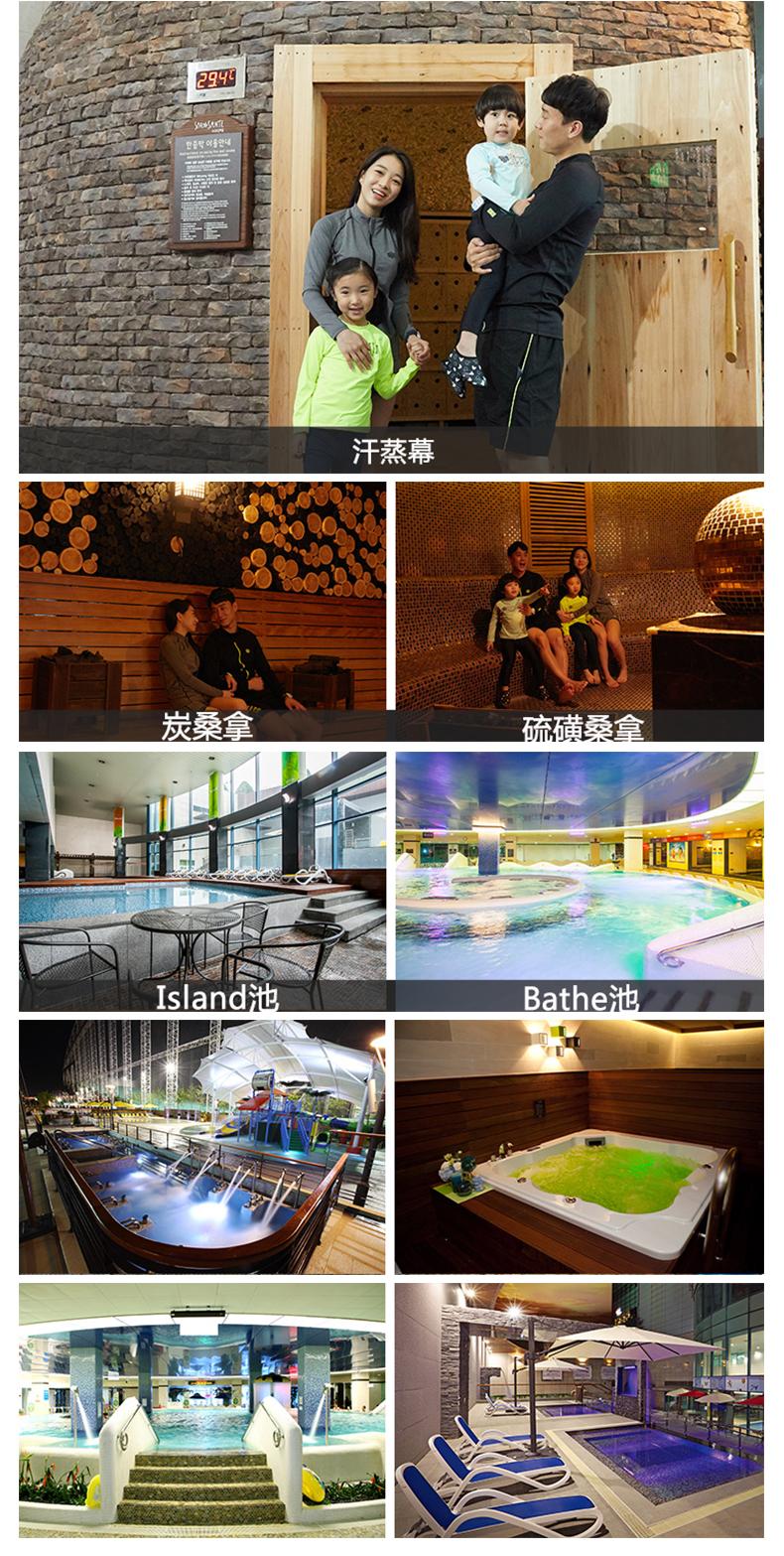 京畿道熊津蒲蕾乐园娱乐城-详情页_09.jpg