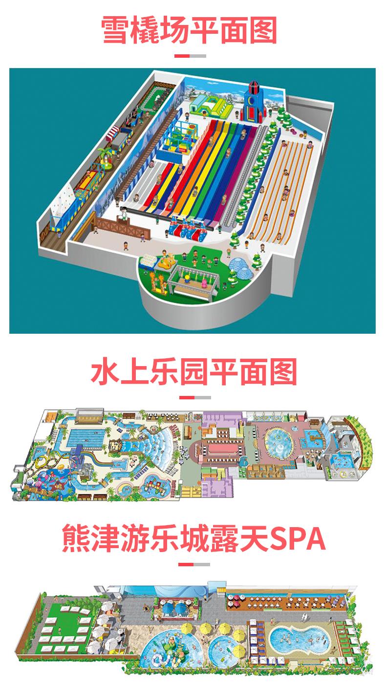 京畿道熊津蒲蕾乐园娱乐城-详情页_14.jpg