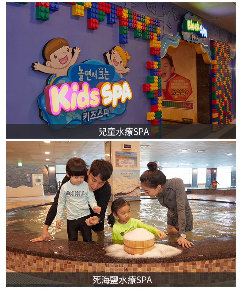 京畿道熊津蒲蕾樂園娛樂城-詳情頁繁體_08.jpg