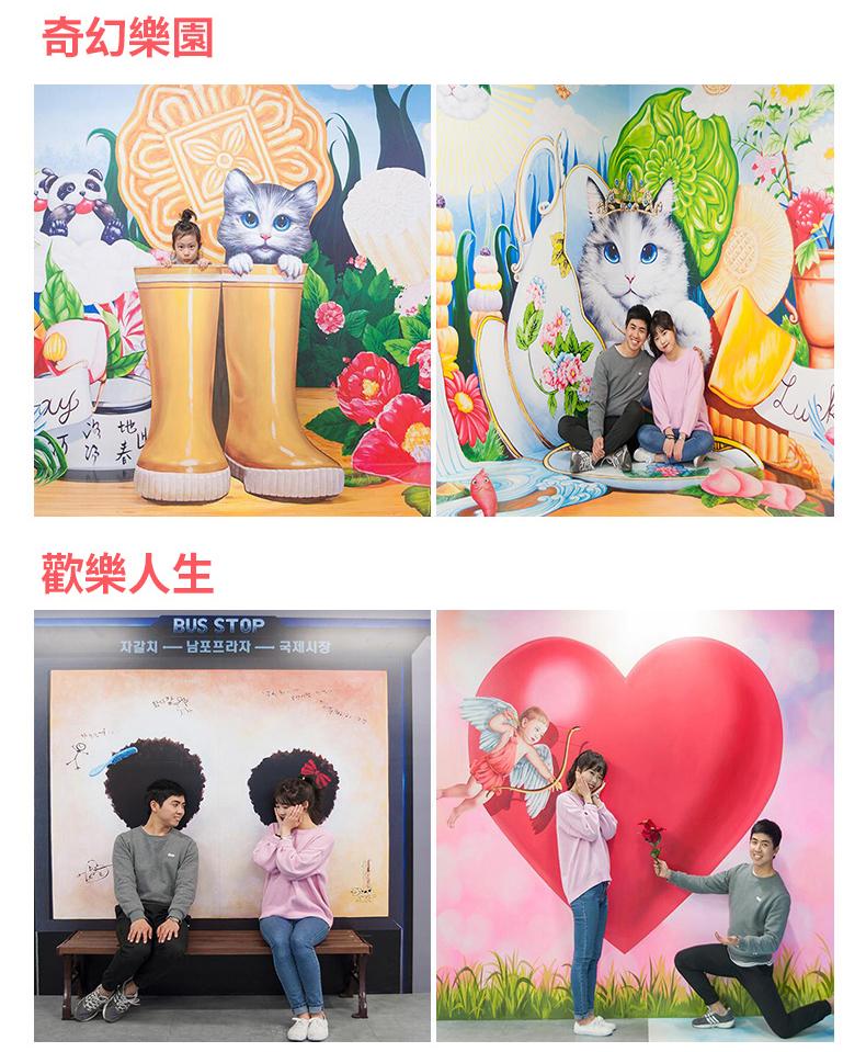 釜山Trickeye特麗愛3D美術館繁_05.jpg