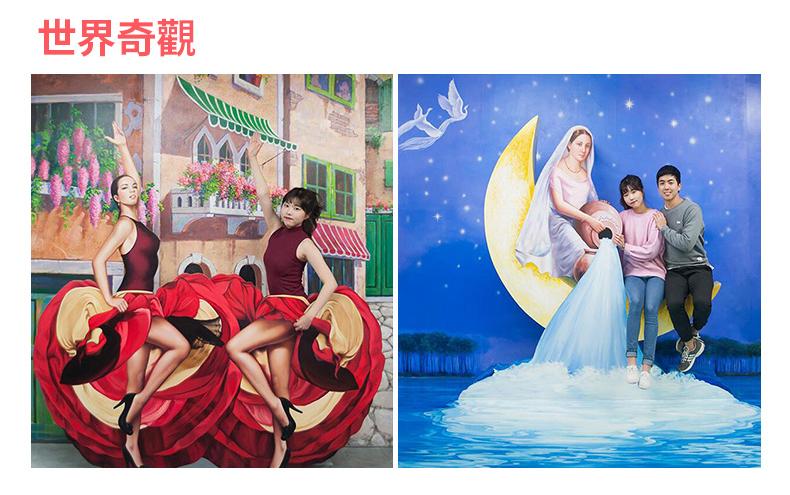 釜山Trickeye特麗愛3D美術館繁_08.jpg