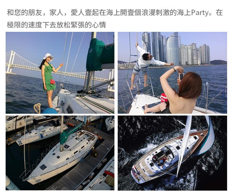釜山愛麗斯遊艇體驗-詳情頁繁體_02.jpg