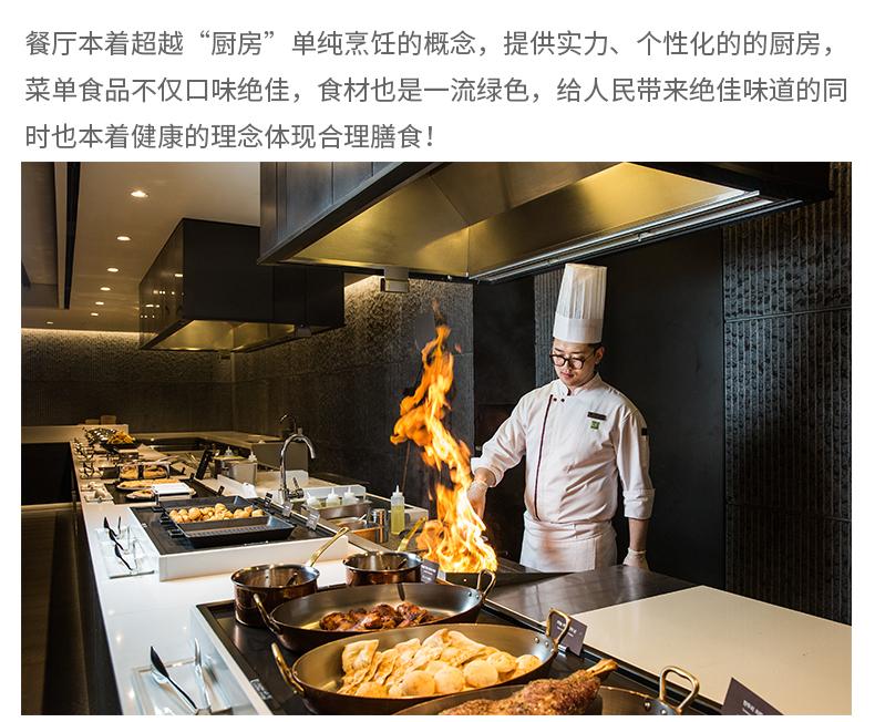 63大厦餐厅-详情页_06.jpg