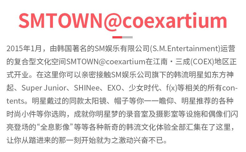 EXO#2_03.jpg