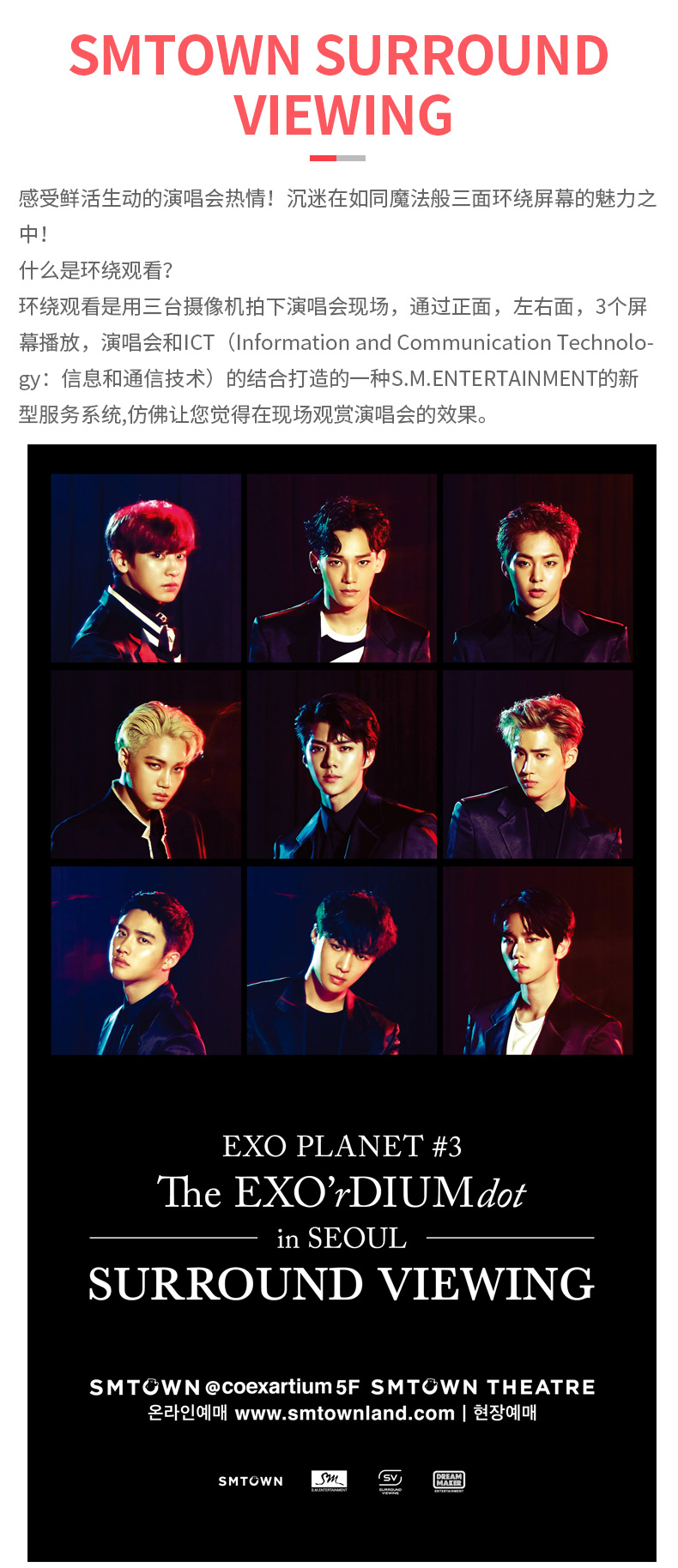 EXO#3_02.jpg