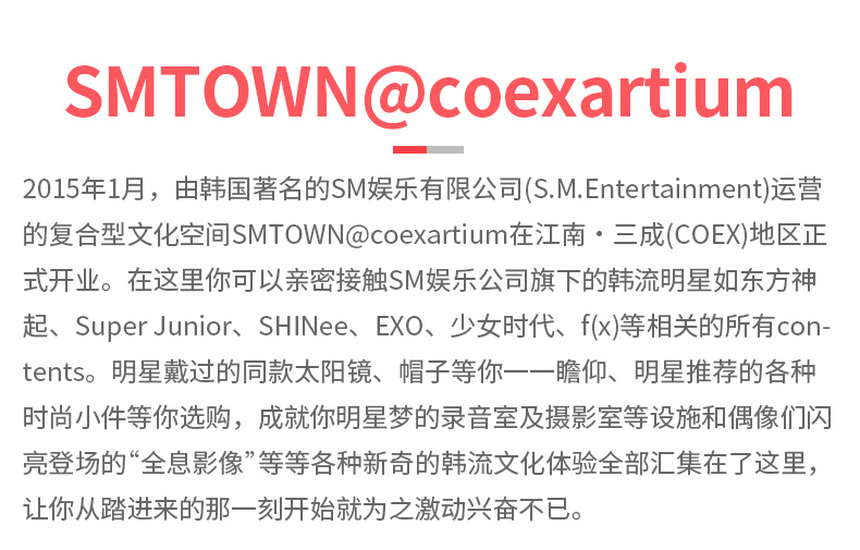 EXO#3_03.jpg