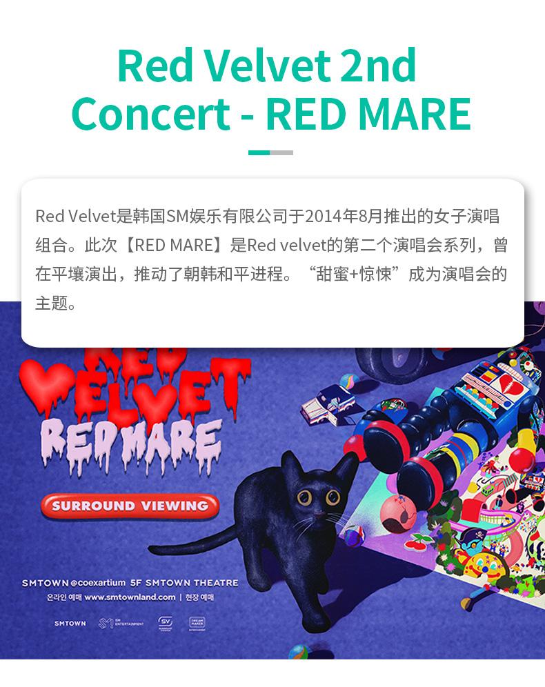 REDMARE_01.jpg
