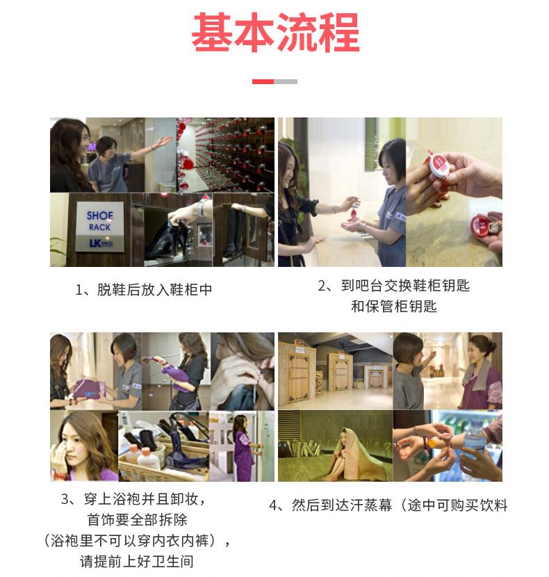 LK-SPA简介_08.jpg