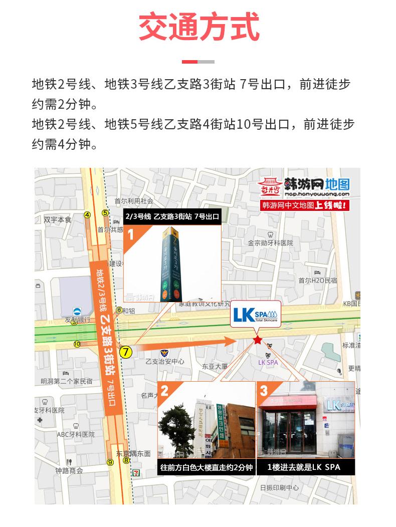 LK-SPA简介_10.jpg