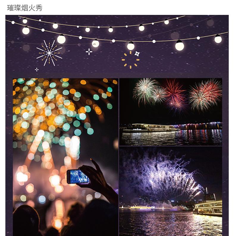 首尔汉江游览船E.LAND(不含自助餐)-详情页_06.jpg