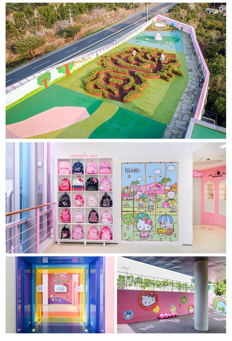 濟州島hello-kitty樂園-詳情頁1.jpg