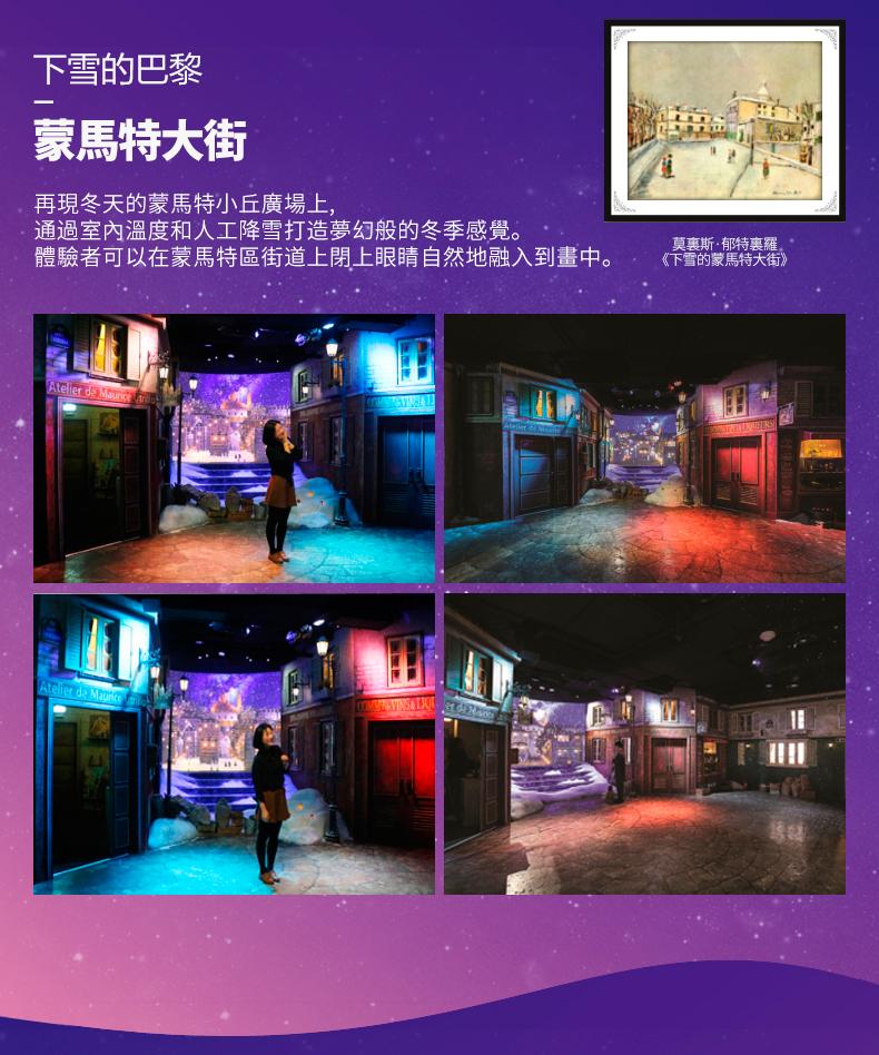 latelier繁體詳情頁1_03.jpg