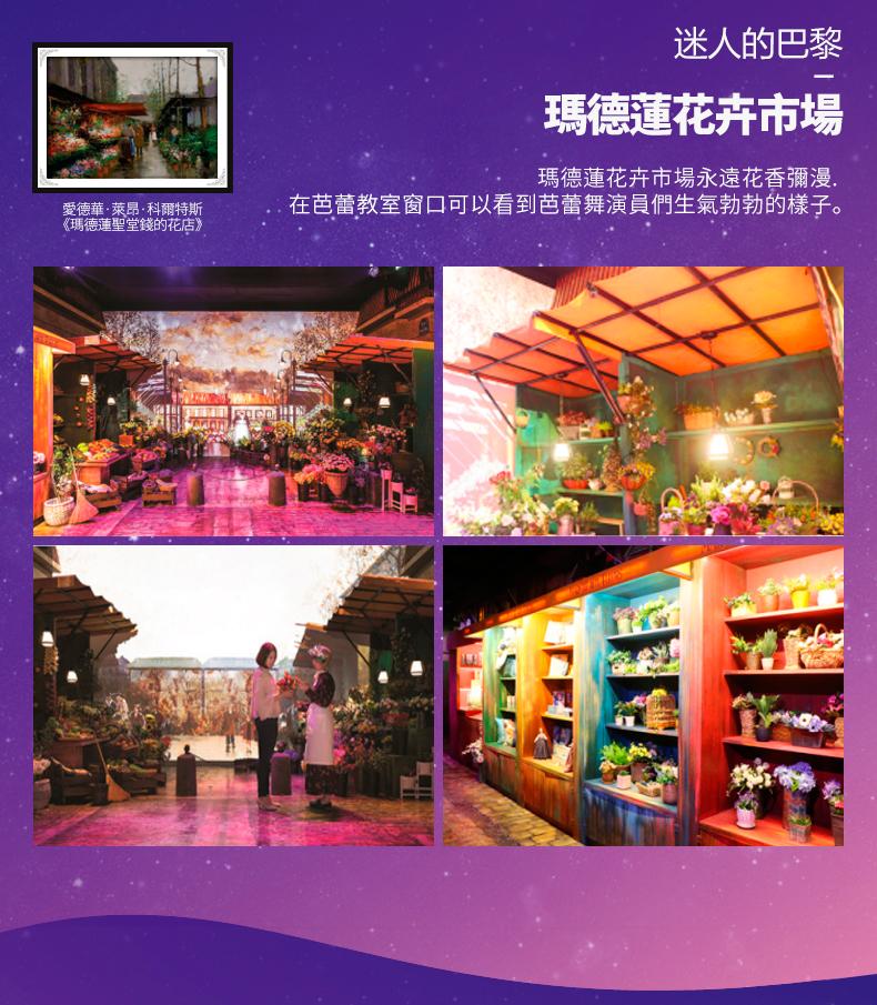latelier繁體詳情頁1_04.jpg