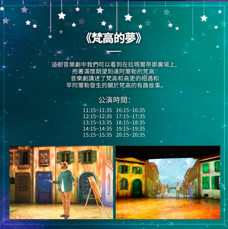 latelier繁體詳情頁2_03.jpg