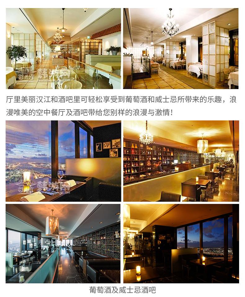 63大厦餐厅-精选套餐-详情页_03.jpg