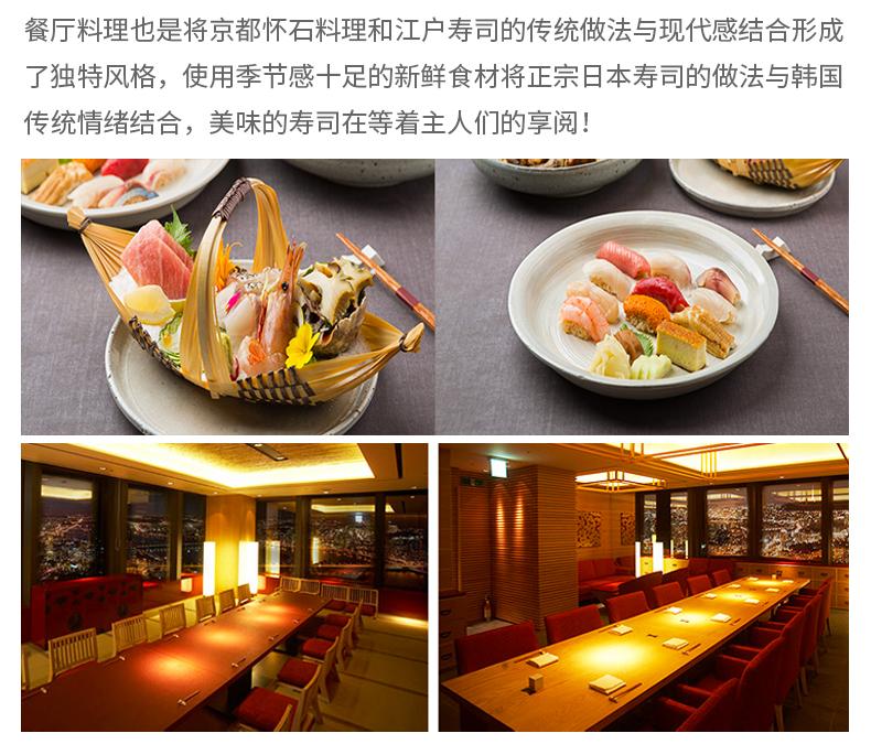 63大厦餐厅-精选套餐-详情页_05.jpg