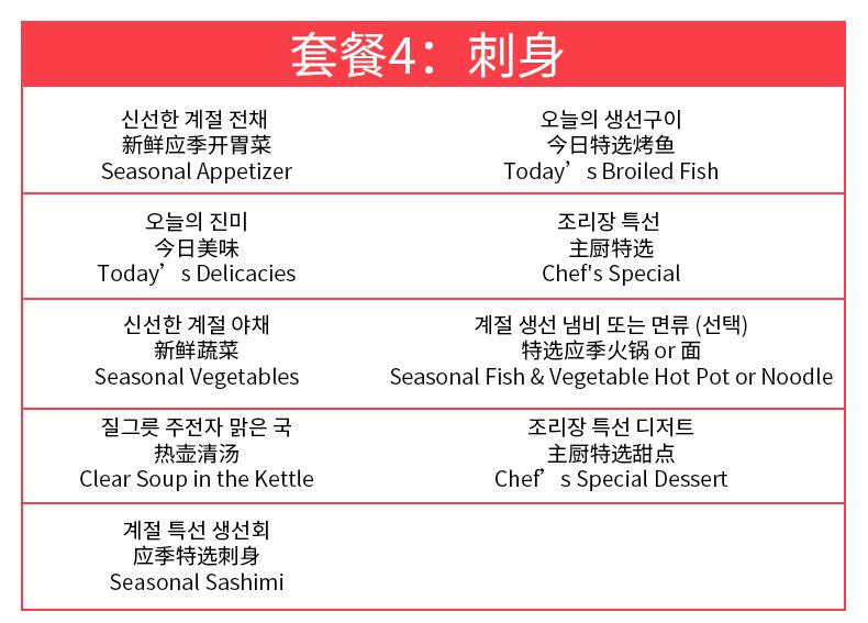 63大厦餐厅-精选套餐-详情页_10.jpg