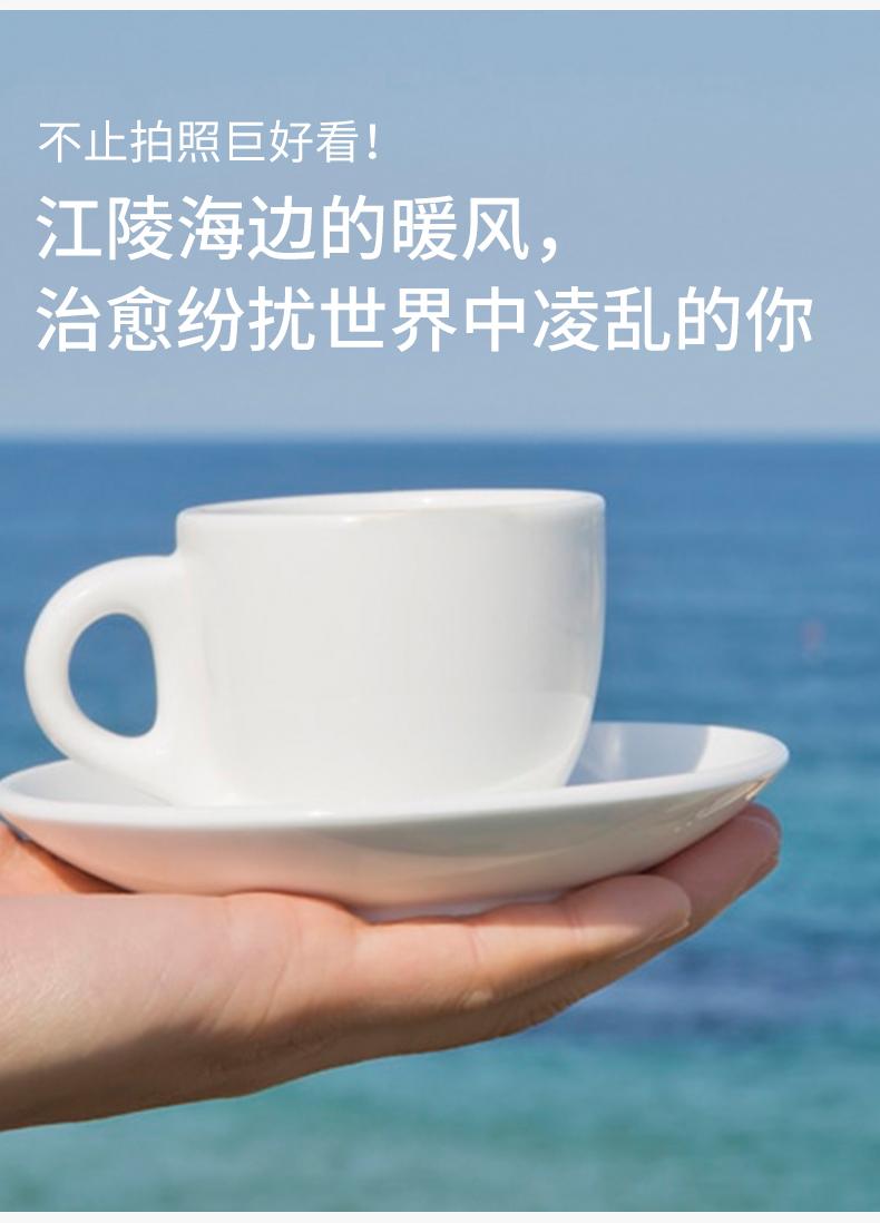 江陵一日游-详情页-新的_06.jpg